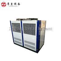 China Stainless Steel Ice Water Tank , Environmentally Friendly Craft Beer Refrigerator on sale