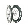 28inch Wheel Bicycle Toray 88MM Road Bike High Profile Carbon Wheels Powerway R13 Hub for sale