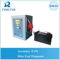 12v mini diesel fuel dispenser for sale