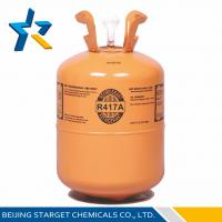 Quality R417A SGS / ROSH / PONY / ISO9001 / ISO1400 Approved Environmentally Friendly Refrigerant for sale