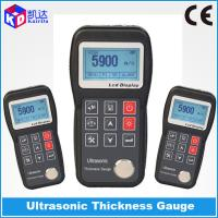 Quality factory iron ultrasonic thickness gauge for sale