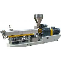 Quality High Quality Single Screw Extruder for plastic pipe,plastic sheet extruding with reliable quality  and good service for sale