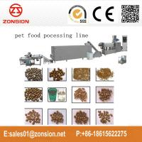 Best floating fish food processing line wholesale