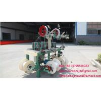 China Braiding Machine on sale