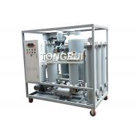 Buy Waste Cutting Gear Oil Decolorization Hydraulic oil Regeneration Machine at wholesale prices