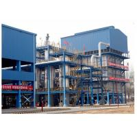 Buy Hydrogen Production Natural Gas Steam Reforming at wholesale prices