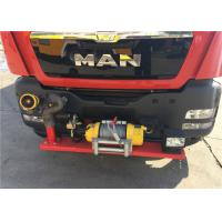 China Fold time of rail wheel ≤60 Road-rail due use fight trucks MAN chassis on sale