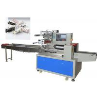 Quality Nougat Sugar Packaging Machine , Pillow Flow Wrapping Machine Individual Package for sale