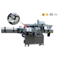 Quality Excellent Automatic Labeling Machine For Detergent Bottle Double Side Sticker for sale