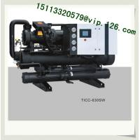 Quality Stable Water Chiller For Sale/Industrial refrigerator process water Chiller/Screw Chiller for sale