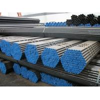 Quality Round Square Pipeline Seamless Carbon Steel Pipe Wall thickness 0.8mm-32mm for sale