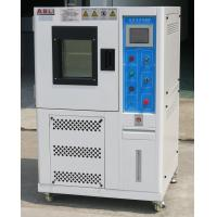 Buy cheap CE Certified Environmental Temperature Humidity Test Chamber for -60C~150C from wholesalers