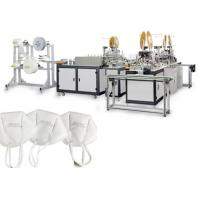 Quality KN95 3 Ply Medical Face Mask Machine , 18KW Non Woven Mask Making Machine for sale