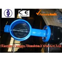 "Quality Manual ANSI Grooved End Butterfly Valve 2"" - 12"" With Lever Handle And Worm Gear for sale"