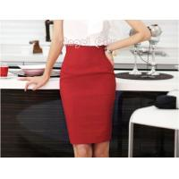 Best Women's Retro Skirt Fitted Business Bodycon Short Career High Waist Pencil Skirt wholesale