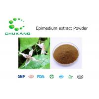 Buy Natural Ingredients Plant Extract Epimedium extract Epimedium Grandiflorum Icariin Increase Blood Flow at wholesale prices