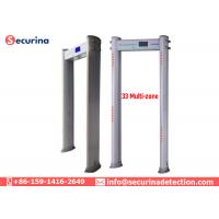 Quality 7 Inch Screen Walk Through Metal Detector Gate Elliptical Column Adopt ABS Door Frame for sale