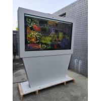 Quality Outdoor floor stand digital menu tv enclosure monitor 65inch 55inch 43inch landscape screen kiosk for sale