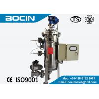 Quality Electrical motor driven Automatic Self Cleaning Scraper Filter with SUS304 for sale