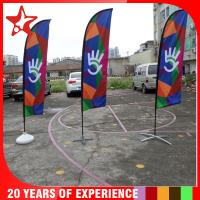 Quality manufacture 2.8-5.6m Colorful beach flag stand,advertising beach flag banners,beach flag with pole and base for sale