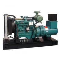 Quality 24kw Yuchai series diesel generator set for sale for sale