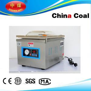 Quality DZ250T food vacuum bag vacuum packaging machine for sale