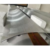 China Beautiful brushed 6063 t5 aluminum section profile for Refrigerator body on sale