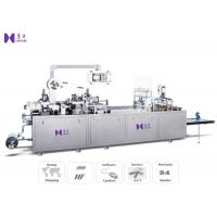 Quality 25-45 Pcs / Min Blister Card Packaging Machine , 0.6Mpa Battery Heat Sealing Machine for sale