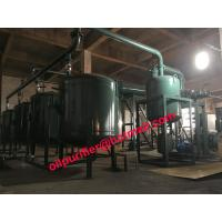 Quality waste Engine Motor oil recycling machine-Vacuum Distillation Equipment To Base Oil for sale