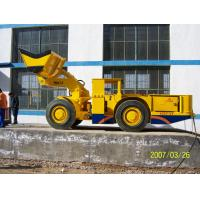 Quality Electric LHD of  Rock Breaker Machine , Underground  Mining  Loader for sale