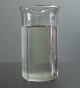 Quality 97% Min DBSA D-Dodecylbenzenegulfonylazide 79791-38-1 for sale