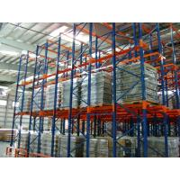 Quality Corrosion Protection Drive In Pallet Racking Powder Coated Finishing 2 - 7 Levels for sale