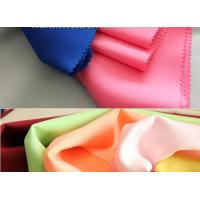 Buy cheap 300d*300d 100% polyester mini matt/ plain fabric for suit/ workwear/ outwear/ from wholesalers