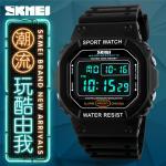 Comfortable Designer Digital Watches For Kids 3/5 ATM Green