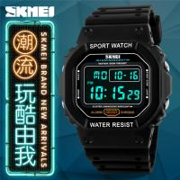 China Comfortable Designer Digital Watches For Kids 3/5 ATM Green on sale