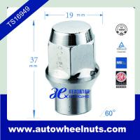 Best 7/16R.H 08A Auto Toyota Wheel Nuts M12x1.25 , Length 37mm Hex 19mm wholesale