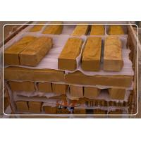 Quality Rock Face Yellow Sandstone/ Yellow Sandstone Wall Tiles for sale