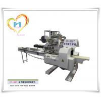 Health food bars images for Food bar packaging machine