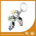 Quality Zinc Alloy Souvenir Gift Custom Metal Keychains For Children for sale