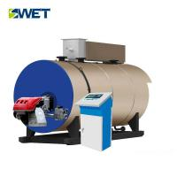Quality Hot Water Water Tube Steam Boiler for sale