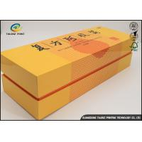 Quality Gift Boxes Cardboard Packaging Box Custom Paper Cardboard Boxes For Packing for sale