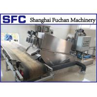 Quality High Efficiency Dewatering Screw Press Machine For Industrial Sludge Thickening for sale