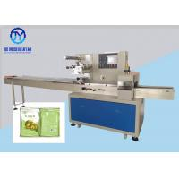 Quality Matcha Cheese Cake Biscuit Manufacturing Machine Electric 220V New Condition for sale