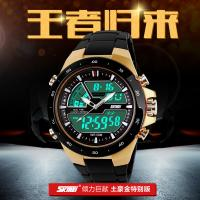 Quality Skmei Multifunctional Digital Watch Golden Sport Electronic Men Watches Dual Time Zone for sale