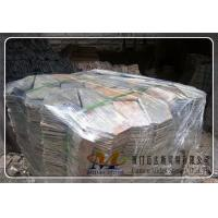 Quality Multicolor Slate Pavers for sale
