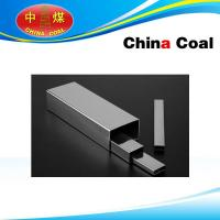 Quality Rectagular Steel Tube for sale