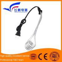 China FP-222 series CE certifications portable bath tub electric instant immersion water heater on sale