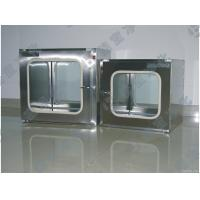 Quality best quality Cleanroom transfer window Dynamic pass box for cleanroom in china for sale