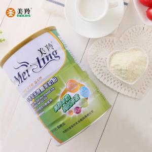 Quality Healthful Sugar Free Milk Powder  800g In Tin Dried Sheep Milk Powder for sale