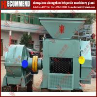 China High efficiency  activated charcoal briquette machine--Zhongzhou 86-13783550028 on sale